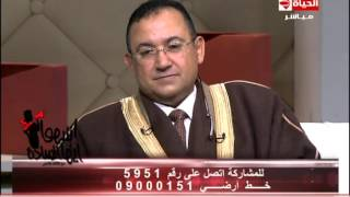إنتبهوا أيها السادة - الشيخ مصطفى فتح الله