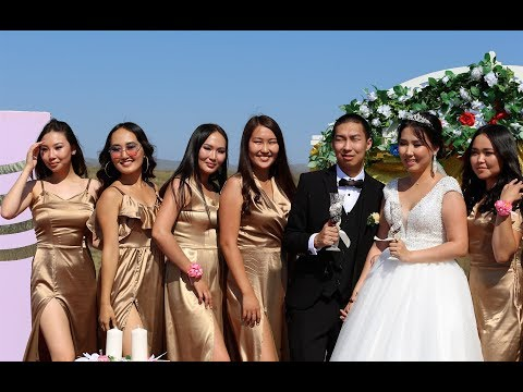 Осень - время свадеб в Туве