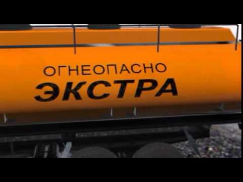 Rosneftegaz