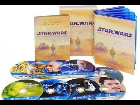 """Обзор распаковка Blu-ray """"Звёздные войны"""" коллекционное издание / """"Star Wars"""" collector's edition"""