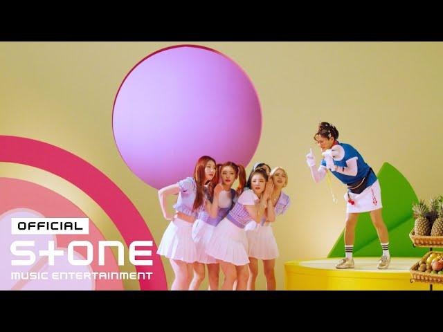 둘째이모 김다비, 있지 (Second Aunt KimDaVi, ITZY) - 얼음깨 (Break Ice) MV