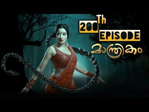 Download Manthrikam Episode {200/205} Malayalam Review   N3 Entertainment  