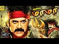 khulnawap.com - Tamil New Movies 2015 Full Movie | HELLO MAMA | Nagarjuna & Simran |New Release Tamil