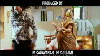 VEEDOKKADE TRAILER 4 by Suresh Movies Film Distributors(www.sureshproductions.net)
