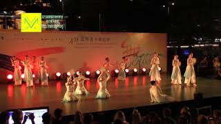 Publication Date: 2018-07-24 | Video Title: 國際青年舞蹈2018-嘉諾撒聖心中學舞蹈隊