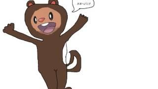 TOKYO: 2020 Summer Olympics - Discover Tomorrow! (東京:2020年夏季オリンピック - 発見明日!)