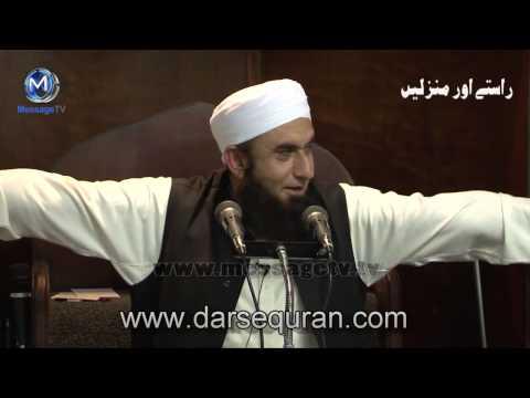 Rasool e Pak (SAW) Ka Husn o Jamal - Maulana Tariq Jameel