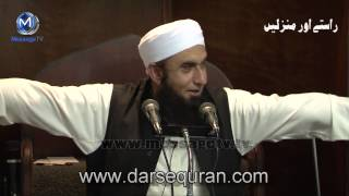 Repeat youtube video Rasool e Pak (SAW) Ka Husn o Jamal - Maulana Tariq Jameel