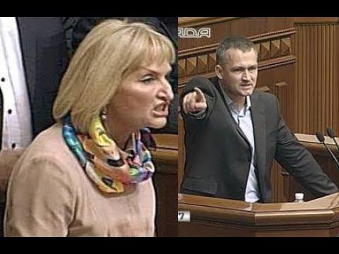 Было бы правильным заслушать отчет Холодницкого в Раде, - Ирина Луценко - Цензор.НЕТ 8493