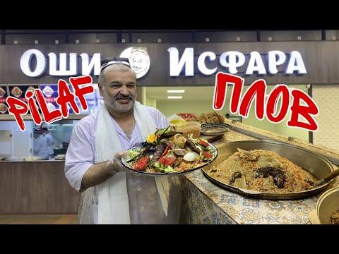 Как таджики готовят плов? How do Tajiks cook pilaf? Оши палави точики. Таджики. Tajiks. Точикон.