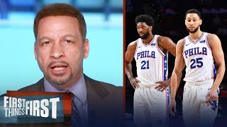 Joel Embiid isn't trying to push Ben Simmons out of Philly —Broussard | NBA | FIRST THINGS FIRST