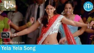 Aata Movie Songs - Yela Yela Song - Siddharth - Ileana - Devi Sri Prasad Songs