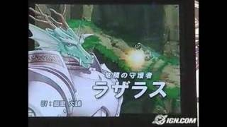 Shining Tears PlayStation 2 Gameplay