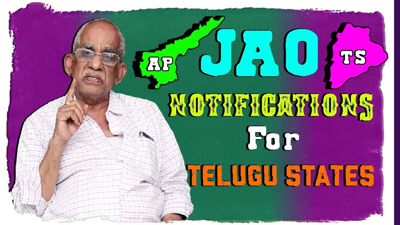 JAO Notifications for Telugu States | Mudunuri | Satyaki TV