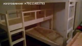 видео двухъярусные кровати для детей спб