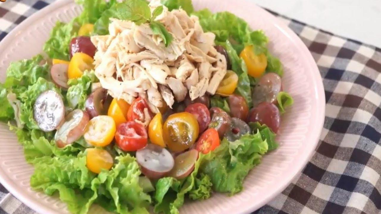Cách làm Salad ức gà sốt sữa chua – Eat Clean chuẩn cho người Việt