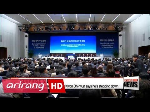Samsung Electronics predicts record profits for third quarter