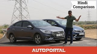 Maruti Suzuki Ciaz vs Hyundai Verna Petrol Hindi Review – Autoportal