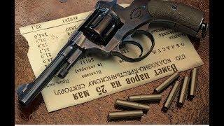 ОБЗОР И СТРЕЛЬБА Самый лучший Револьвер Наган СХП ВПО-533-01