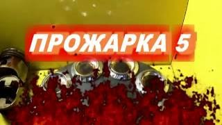 Что лучше залить в двигатель, моторное масло, ПОЖАРКА  Polymerium, роснефть, мотюль, G Energy(Приобрести продукцию POLYMERIUM в Челябинске и области можно через группу ВК POLYMERIUM Челябинск https://vk.com/polymerium.chelyab..., 2016-07-18T07:31:23.000Z)