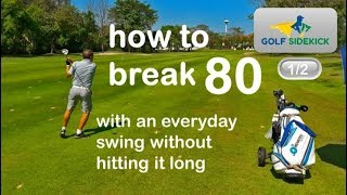 How to Break 80 with an everyday swing (Part 1/2)