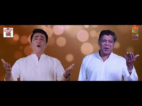 Ganpati Gaurav Geet - 125th Ganeshotsav Theme Song (पुणे सार्वजनिक गणेशोत्सवाचे गौरव गीत)
