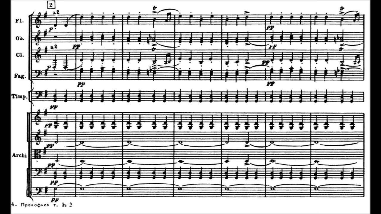 Symphony No. 2 in D Major, Op. 13: Movt. 5