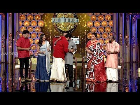 Mohanlal Lal's Lal salam full episode #7   Padamudra   Actress Rohini, Seema, Jagadish