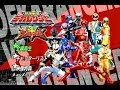 My Super Sentai Movies