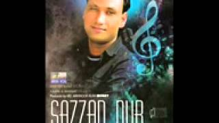RADHAR BONDUARE Sajjad nur Song - by-  Beanibazar - Sylhet-  Nurulislam YouTube