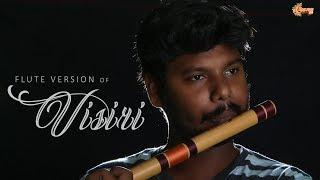 VISIRI - Flute Cover | #Cover_Songs | Enai Noki Paayum Thota | John Chiristopher | Madurai360
