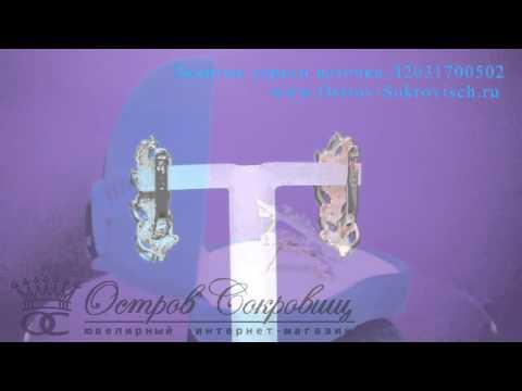 Золотые серьги в виде веточек с голубыми топазами и фианитами Л2031700502