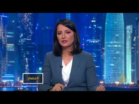 الحصاد-ما تسرب عن هدنة غزة.. البنود وإمكانية تنفيذها  - نشر قبل 5 ساعة