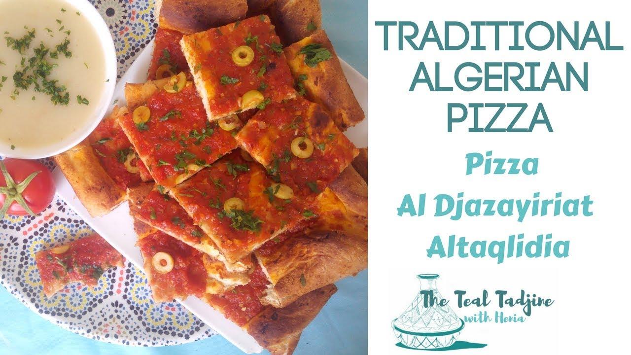 Traditional Algerian Pizza |  Pizza Carré Djazayiri, Pizza Algérienne,  البيتزا الجزائرية التقليدية