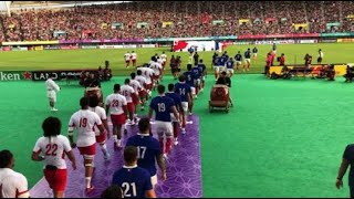 Mondial de rugby - France-Tonga : revivez l'entrée des équipes