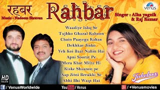 Alka Yagnik - Rahbar - Hindi Geet & Ghazals (Audio Jukebox)