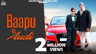 Baapu Vs Audi | (Full HD) | Tushar B | Amritpal Singh Billa | New Punjabi Songs 2020 | Jass Records