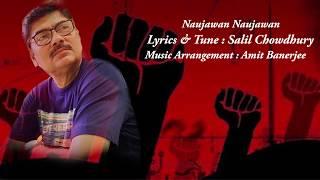 Naujawan From Naujawan Free MP3 Song Download 320 Kbps