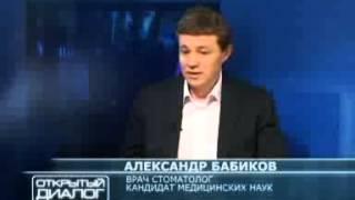 Современная стоматология и ее возможности (ч.2) Бабиков А.С.(, 2014-03-02T15:53:27.000Z)