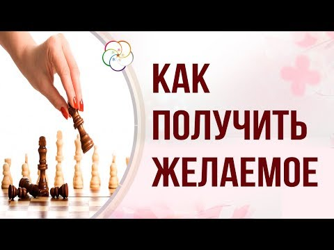 Стратегии Ци Мэнь Дунь Цзя и разбор матча Россия - Испания. Что сделать, чтобы прийти к цели?!