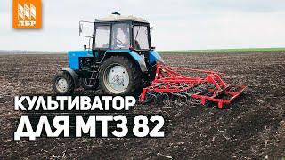 Предпосевной культиватор для МТЗ 82 Kombi 3 от UNIA
