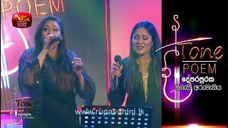 Suwanda Deni @ Tone Poem with Nirosha Virajini & Umara Singhawansha