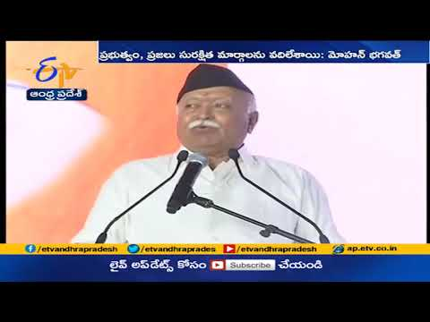 People, Government Became Negligent After First Covid Wave  | RSS Chief