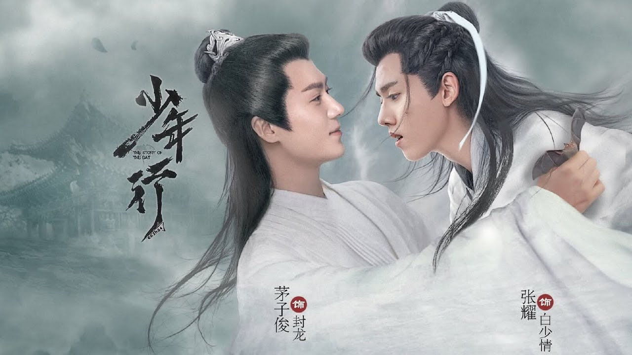 Download Top 8 Most Anticipated Upcoming BL Dramas In 2021