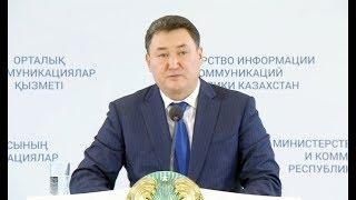 Брифинг. Павлодар облысының әлеуметтік-экономикалық дамуы