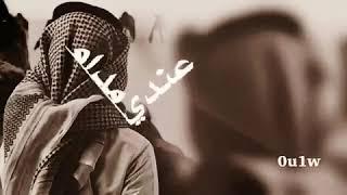 يا ابو العيون لا ماتهون..