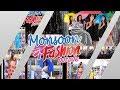 Monsoon Fashion Parade 2018 || Coming Soon || Model Wanted