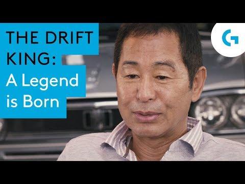 The Drift King: A Legend is Born Mp3
