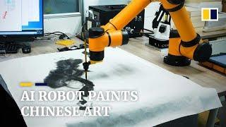 AI robot Çin geleneksel mürekkep resim oluşturur
