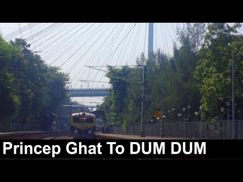 Kolkata Circular Trip- Princepghat to Dum dum